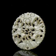 Chinese Jade Round Pendent