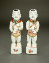 Pair Of Chinese Porcelain Figures Of Men