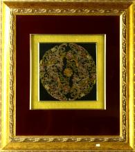 Chinese Framed Silk Embroidery Art
