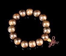 Chinese ChengXiang Prayer's Beads