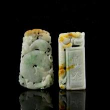 Two Chinese Jadeite Pendants