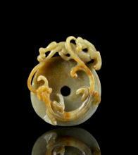 Chinese Jadeite Pendent