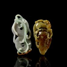 Two Chinese Jade and Jadeite Pendants
