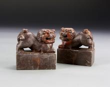 Pair of Chinese Shoushan Stone Seal Chops