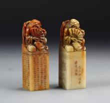 Pair of Chinese Shoushan Seal Chops