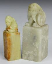 Two Chinese Shoushan Stone Seal Chops