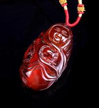 Chinese Carved Amber Figure