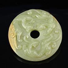 Chinese Jade Pi