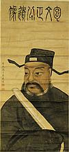 Chinese Scroll Painting, Attributed to Yu Zhiding
