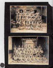 Six Photos of Japan During World War I