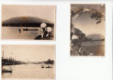 Five Photos of Japan