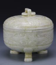 Chinese Antique Jade Tripod Vessel