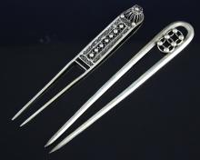 Chinese Silver Hairpins