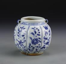 Chinese Blue and White Miniature Jar