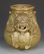 Chinese Jun Ware Jar