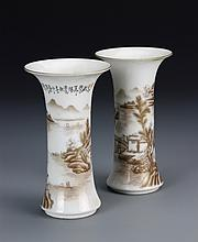 Pair of Chinese Famille Rose Gu Vases