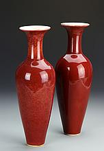 Pair of Chinese Oxblood Glazed Vases