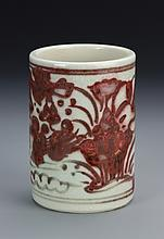 Chinese Red-Glazed Brush Pot