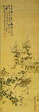 Chinese Scroll Painting, Attributed to Gao Jian Fu