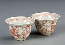 Pair of Chinese Red Copper Wine Cups