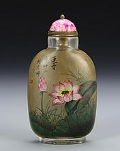 Chinese Interior Painted Peking Glass Snuff Bottle