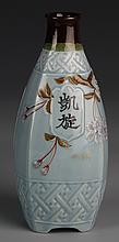 Chinese Celeodon Glazed Wine Pot
