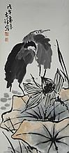 Chinese Scroll Painting, Attributed to Li Kuchan