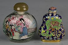 Chinese Glass and Cloisonne Snuff Bottles