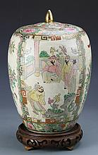 Chinese Rose Medallion Covered Jar