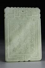 Chinese Square Carved Jade Pendant