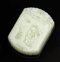 Chinese Carved Jade Square Ornament