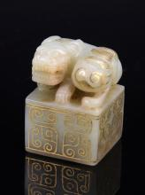 Chinese Antique Jade Square Seal Chop
