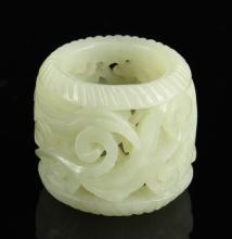Chinese Carved Jade Thumb Ring
