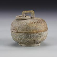 Chinese Jade Bowl with Cover