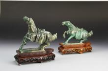 Pair of Chinese Jade Horses with Bases