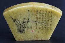 Chinese Soap Stone Seal Chop