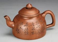 Chinese Yixing Teapot, Signed Shi Peng