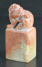 Chinese Carved Soap Stone Seal Chop with Box