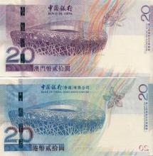 Two Chinese Hong Kong and Macau Bank Notes