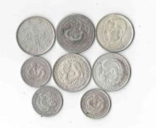 Chinese Group of Silver Coins