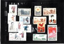 Group of 15 Chinese Stamps