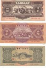 Three Chinese 1953 Bank Notes