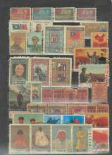 Collection of Chinese Stamps