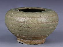 Chinese Lungquan Ware Censer