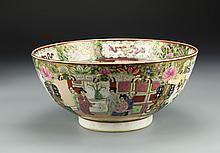 Chinese Rose Mandarin Bowl