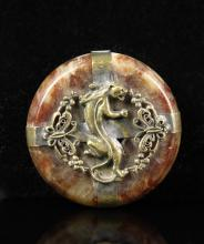 Chinese Agate Pendant