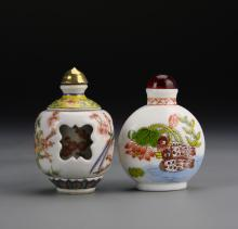 Two Chinese Famille Rose Snuff Bottle