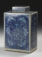Chinese Blue and White Square Jar