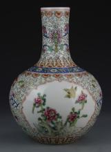 Chinese Famille Rose Ball Vase