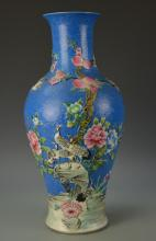 Chinese Carved Famille Rose Vase